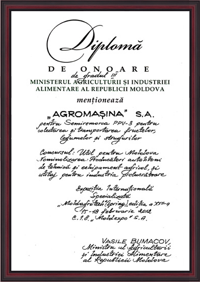 Certificate image - 5
