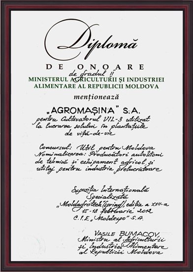 Certificate image - 7