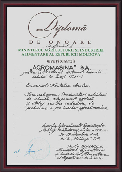 Certificate image - 6