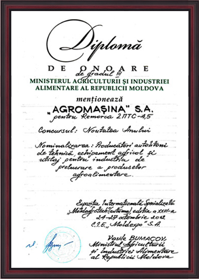 Certificate image - 8