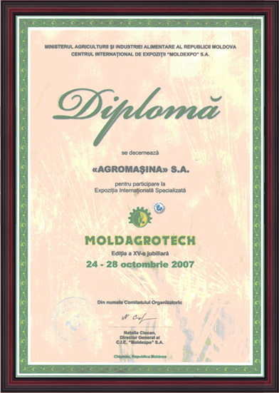 Certificate image - 1